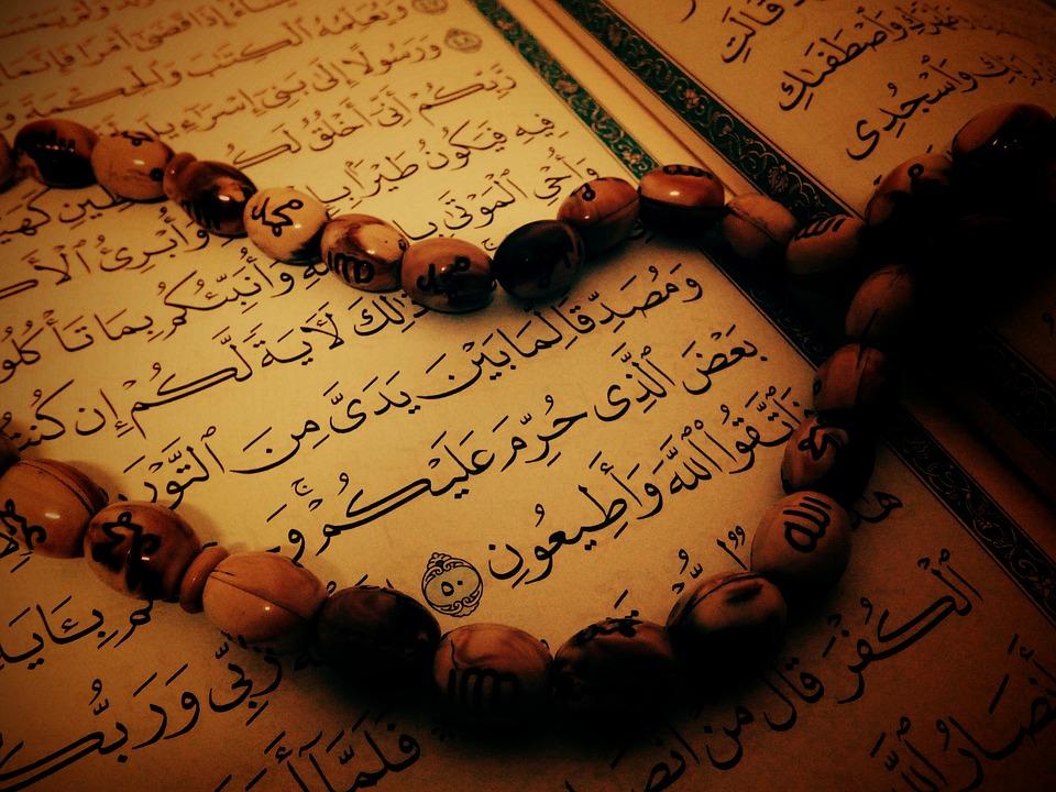 Manfaat serta Keutamaan Sholawat Tarhim