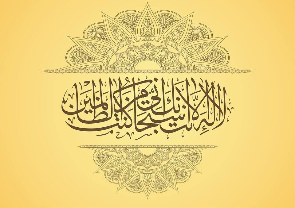 Ragam Pilihan Ucapan Selamat Ulang Tahun Bahasa Arab